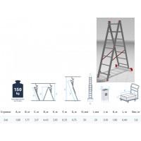 Лестница алюм. 2-х секц. 177/318см 2х7 ступ., 5,8кг PRO STARTUL (ST9947-07)