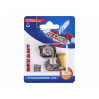 Выключатель для настенного светильника REXANT c деревянным наконечником, серебряный, 1 шт.