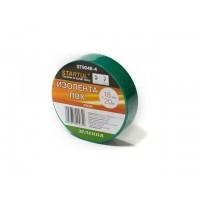 Изолента ПВХ 18ммх20м зеленая STARTUL PROFI (ST9046-4) (130 мкм)