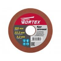 Круг заточной 105х22.2х3.2 мм WORTEX