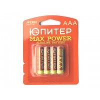 Батарейка AAA LR03 1,5V alkaline 4шт. ЮПИТЕР MAX POWER