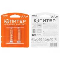 Батарейка AAA LR03 1,5V alkaline 2шт. ЮПИТЕР