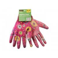 Перчатки нейлоновые, непол.прозрачное нитрил.покрыт. (розовые) STARTUL GARDEN (ST7182) (садовые)