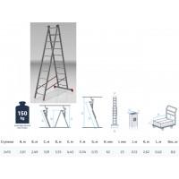 Лестница алюм. 2-х секц. 249/443см 2х10 ступ., 8,6кг PRO STARTUL (ST9946-10)